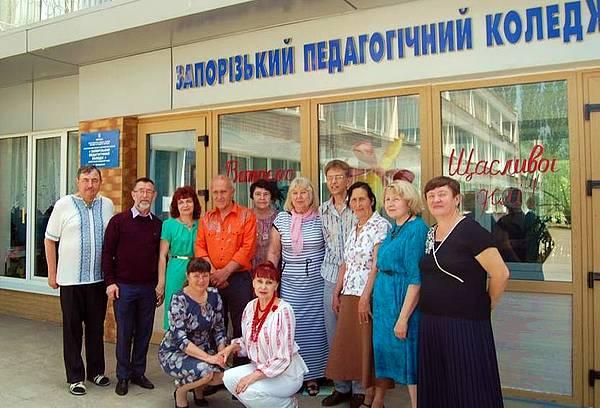 Митці на ганку Запорізького педагогічного коледжу